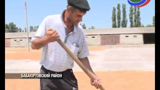 getlinkyoutube.com-Аграрии Дагестана приступили к уборке озимых зерновых культур