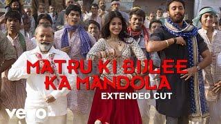 getlinkyoutube.com-Matru Ki Bijlee Ka Mandola - Imran, Anushka | Title Track Video