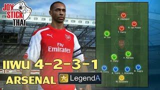 getlinkyoutube.com-แผน FIFA ONLINE 3 - Arsenal ไร้พ่าย 4-2-3-1 ดาวทอง A