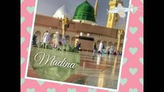 Allah da sohna Yar a gia naat by Muhammad Tariq