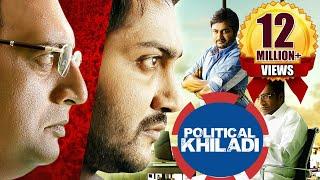 Political Khiladi (KO 2) 2017 Latest South Indian Full Hindi Dubbed Movie   Bobby Simha, Prakash Raj