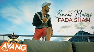 getlinkyoutube.com-Sami Beigi - Fada Sham OFFICIAL VIDEO HD