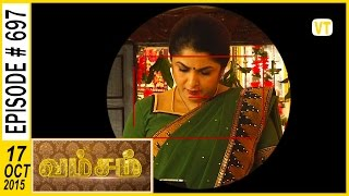 getlinkyoutube.com-Vamsam - Tamil Serial | Episode 697  | 17/10/2015