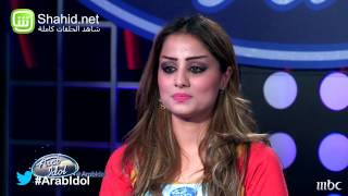 getlinkyoutube.com-Arab Idol - تجارب الاداء - برواس حسين
