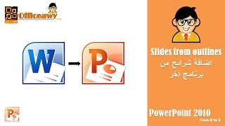 Convert word to powerpoint - use powerpoint outlines - تحويل ملف ورد الى بوربوينت Officeawy.com