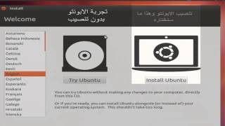 getlinkyoutube.com-How you can install ubuntu 12.4 in your computer تنصيب الابينتو على جهاز الكمبيوتر
