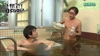 getlinkyoutube.com-Public Baths - everyone must be NAKED / HIT IT 日本WOW! #013