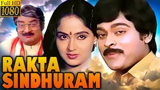 getlinkyoutube.com-Rakta Sindhuram | 1985 | Telugu Full Movie | Chiranjeevi, Radha, Kaikala Satyanarayana|Film Library