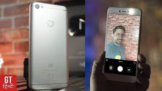 Xiaomi Redmi Y1 Unboxing: Chal Beta Selfie Le Le Re!