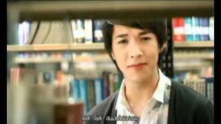 getlinkyoutube.com-ใช่สิ - ริท เดอะสตาร์ [Official MV]