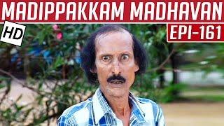 getlinkyoutube.com-Madippakkam Madhavan | Epi 161 | 19/08/2014 | Kalaignar TV