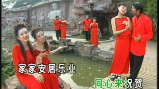 getlinkyoutube.com-八大巨星 (2000)【欢唱过新年】山歌黄梅调组合 (高清中国DVD版)
