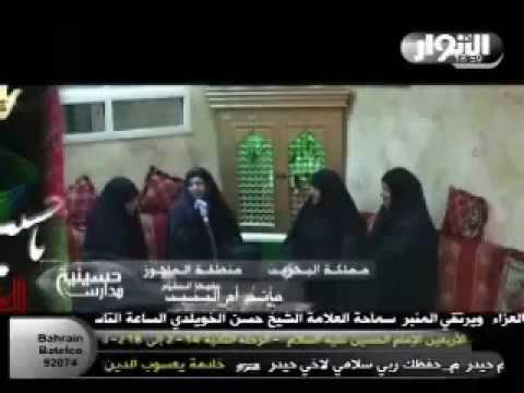 استعداد الزينبيات الشيعيات لشهر محرم