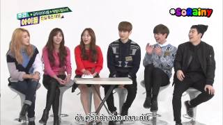 getlinkyoutube.com-[Thai sub] 150225 weekly idol Big Byung & Chamsonyeo