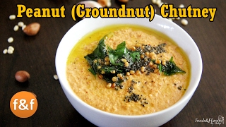 getlinkyoutube.com-Peanut Coconut Chutney   घर पर बनाये स्वादिष्ट चटपटी मूंगफली नारियल चटनी   Dosa, Vada Idli Chutney