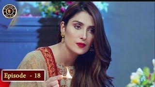 Koi Chand Rakh Episode 18   Top Pakistani Drama