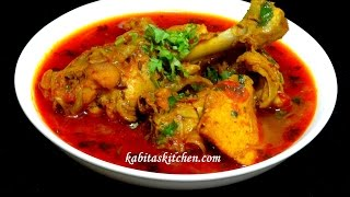 getlinkyoutube.com-Super Easy Chicken Curry-Chicken Curry in Pressure Cooker-Indian Chicken Curry-Chicken Curry Recipe