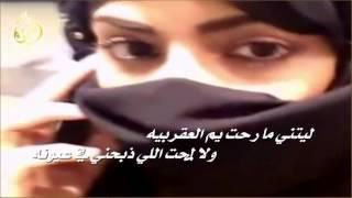 getlinkyoutube.com-جمال العسبلية . كلمات عايد الضبيان وأداء المنشد ابراهيم الظويفري