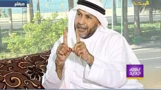 getlinkyoutube.com-د-سليمان العلي-حياتي لها معنى-1-1