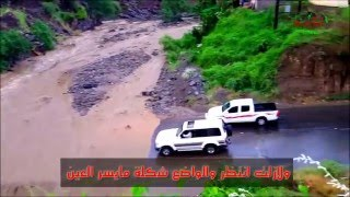 getlinkyoutube.com-شيلة|| على حطت يدك||