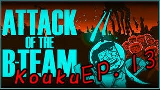 MineCraft『Attack of the B-Team』#13 煎蛋啦~