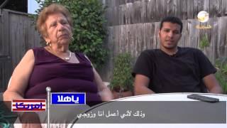 """getlinkyoutube.com-""""غرفة للإيجار"""".. كيف يتغلب السعوديون ع مشكلة السكن في أمريكا؟ الحلقة 22 #ياهلا_أمريكا"""