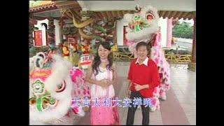 getlinkyoutube.com-[罗宾 / 卓依婷] 八仙齐拜年 -- 同欢共乐贺新年 (Official MV)
