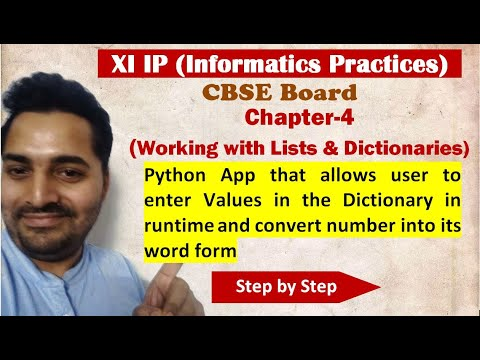 Class 11 IP | # 15 | Ch 4 Working with Lists and Dictionaries | CBSE Board