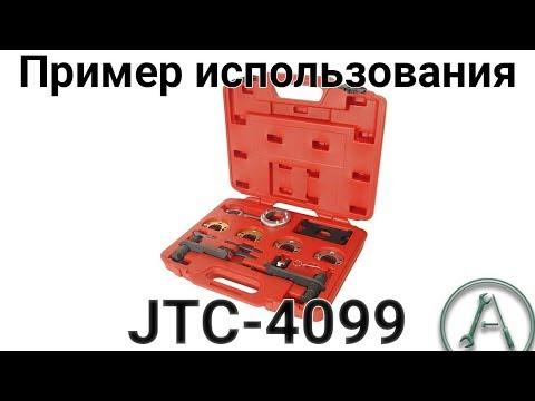 Фиксатор распредвала (ROVER KV6) JTC-4099