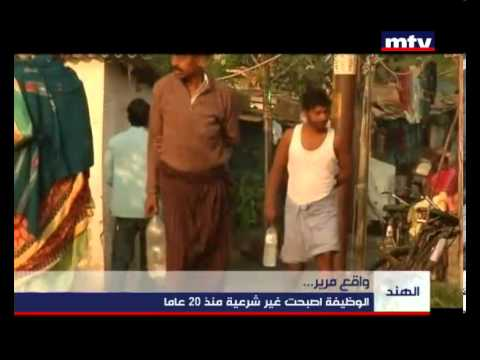 Prime Time News 28/11/2012    