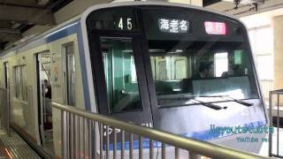 相鉄本線急行海老名行き(8000系10両)横浜駅発車