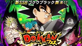 getlinkyoutube.com-500 STONES SUMMON! DBZ Dokkan Battle Goku Black Dokkan Festival Summoning event (JP)