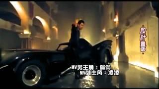 周董J女郎 一代不如一代 2011.08.25