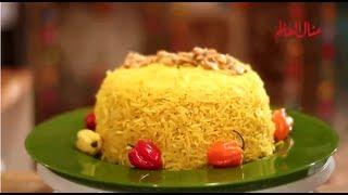 الأرز الاصفر - مطبخ منال العالم