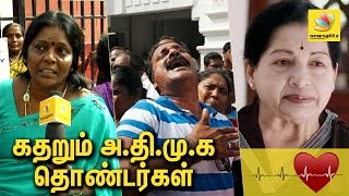 AIADMK supporters praying for the health of J Jayalalitha | Health Conditions