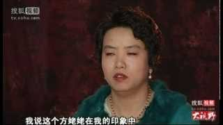 getlinkyoutube.com-Yoshiko Kawashima 川岛芳子生死之谜大揭秘第1集