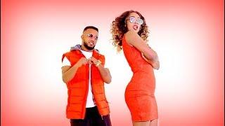 Alex ft. Ella Man & Teddy Yo - Wegebua | ወገቧ - New Ethiopian Music 2018 (Official Video)