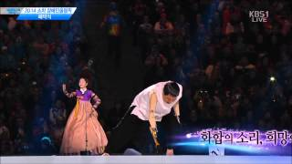 """국악소녀 송소희 """"아리랑"""" 소치 패럴림픽 폐막식 공연부분 Song So Hee, Korea Folk Music 20140315"""