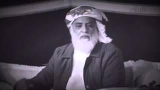 getlinkyoutube.com-أحب الوسع - الشاعر سعيد بن حمد الجحافي (الجعيري)