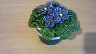 getlinkyoutube.com-Фиалка из бисера.  Violet beads.