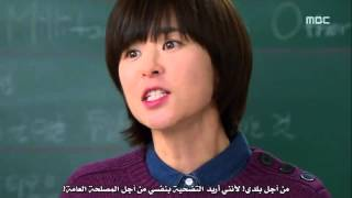 getlinkyoutube.com-المسلسل الكوري حبيبتي عميله سرية الحلقه 1 مترجم