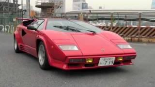 getlinkyoutube.com-ランボルギーニカウンタック/Lamborghini Countach 5000qv in Shinagawa whrf