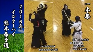 getlinkyoutube.com-【九州学院・熊本県】高校剣道一本集Ⅱ High School  kendo  ippon omnibus