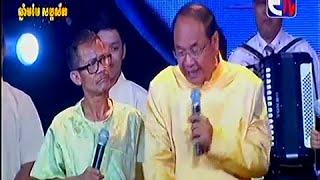 getlinkyoutube.com-Khmer Traditional Songs for Celebrating Khmer New Year 2015