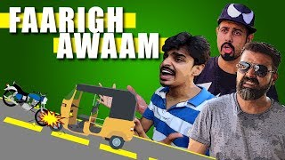 Faarigh Awaam | Bekaar Films | Funny width=