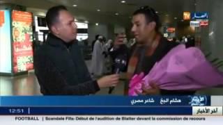 getlinkyoutube.com-بالورود ... استقبال هشام الجخ في الجزائر