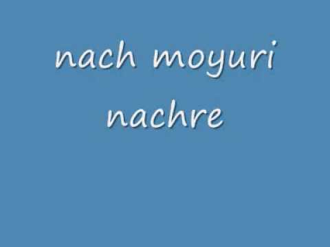 Bangla song-nach moyuri nachre.wmv
