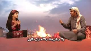 getlinkyoutube.com-زين المحيا | اداء خالد عبد العزيز و الطفلة الموهوبة لولوه خالد | مؤثرات