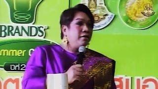 getlinkyoutube.com-ภาษาไทย โอเน็ต ครูลิลลี่ (แบรนด์ 2014)