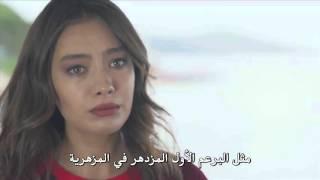 مسلسل حب أعمى Kara Sevda   الحلقة 4 مترجم إلى العربية